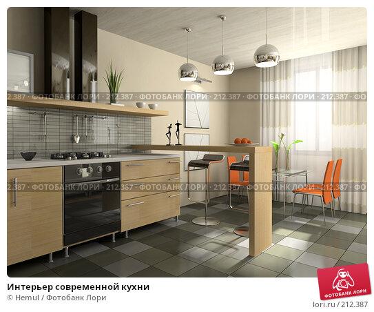 Интерьер современной кухни, иллюстрация № 212387 (c) Hemul / Фотобанк Лори
