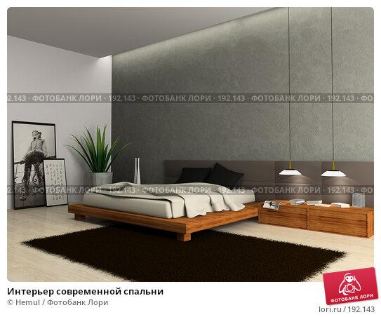 Интерьер современной спальни, иллюстрация № 192143 (c) Hemul / Фотобанк Лори