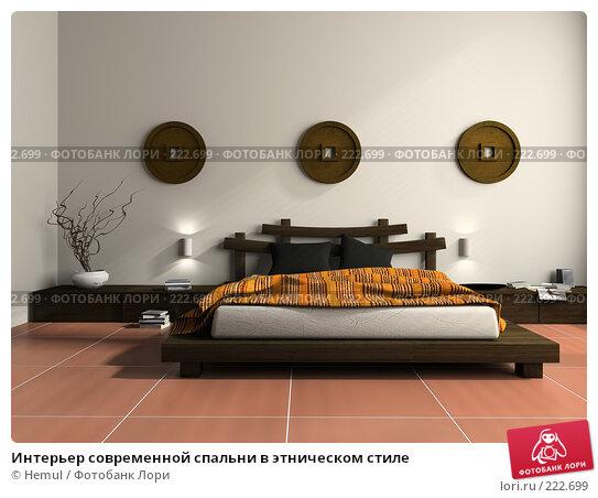 Интерьер современной спальни в этническом стиле, иллюстрация № 222699 (c) Hemul / Фотобанк Лори