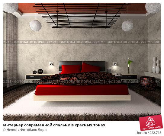 Интерьер современной спальни в красных тонах, иллюстрация № 222715 (c) Hemul / Фотобанк Лори
