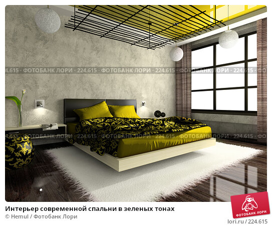 Интерьер современной спальни в зеленых тонах, иллюстрация № 224615 (c) Hemul / Фотобанк Лори