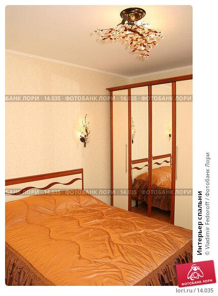 Интерьер спальни, фото № 14035, снято 28 октября 2006 г. (c) Vladimir Fedoroff / Фотобанк Лори