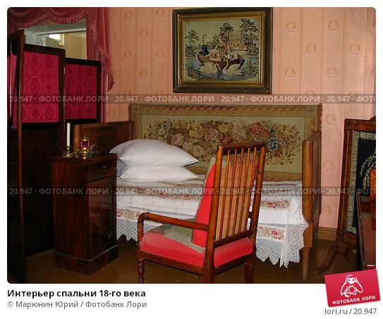 Интерьер спальни 18-го века, фото № 20947, снято 20 августа 2005 г. (c) Марюнин Юрий / Фотобанк Лори