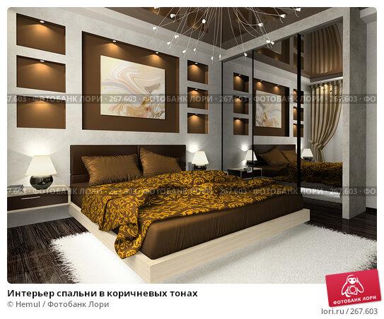 Интерьер спальни в коричневых тонах, иллюстрация № 267603 (c) Hemul / Фотобанк Лори