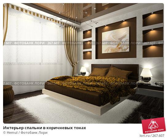 Интерьер спальни в коричневых тонах, иллюстрация № 267607 (c) Hemul / Фотобанк Лори