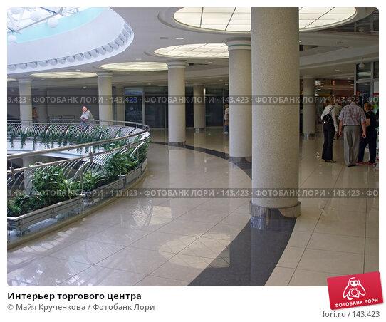 Интерьер торгового центра, фото № 143423, снято 14 августа 2007 г. (c) Майя Крученкова / Фотобанк Лори