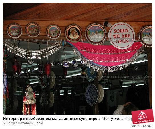 """Интерьер в прибрежном магазинчике сувениров. """"Sorry, we are open"""", фото № 64063, снято 2 мая 2004 г. (c) Harry / Фотобанк Лори"""