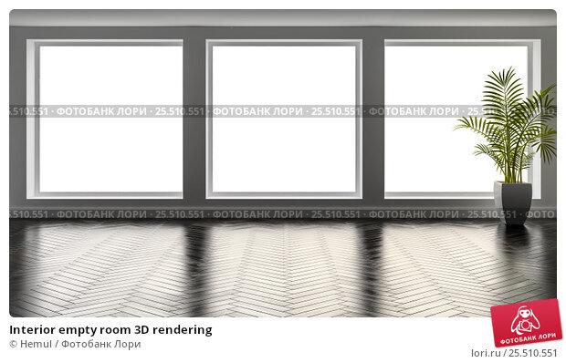 Купить «Interior empty room 3D rendering», иллюстрация № 25510551 (c) Hemul / Фотобанк Лори