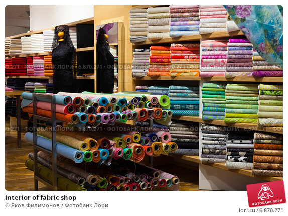Купить «interior of fabric shop», фото № 6870271, снято 16 апреля 2014 г. (c) Яков Филимонов / Фотобанк Лори