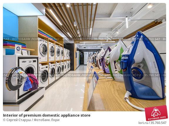 Interior of premium domestic appliance store (2020 год). Редакционное фото, фотограф Сергей Старуш / Фотобанк Лори