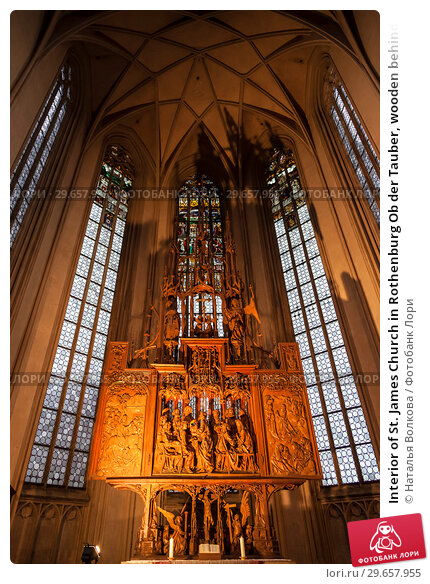 "Купить «Interior of St. James Church in Rothenburg Ob der Tauber, wooden behind the altar the image of the "" Holy Blood"". Bavaria, Germany», фото № 29657955, снято 22 декабря 2012 г. (c) Наталья Волкова / Фотобанк Лори"