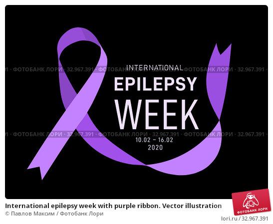 International epilepsy week with purple ribbon. Vector illustration. Стоковая иллюстрация, иллюстратор Павлов Максим / Фотобанк Лори