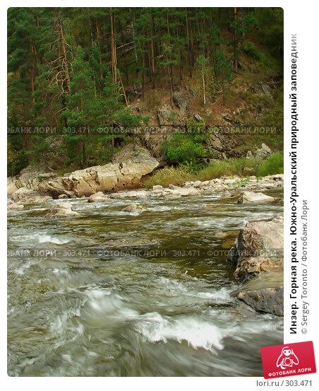 Инзер. Горная река. Южно-Уральский природный заповедник, фото № 303471, снято 14 сентября 2007 г. (c) Sergey Toronto / Фотобанк Лори