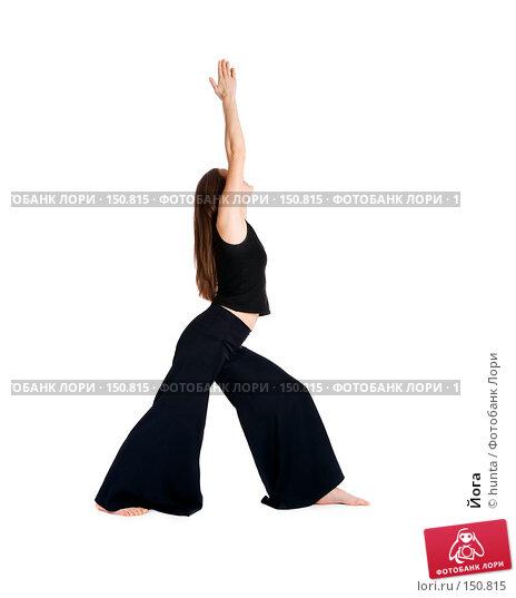Йога, фото № 150815, снято 11 ноября 2007 г. (c) hunta / Фотобанк Лори