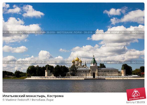 Ипатьевский монастырь, Кострома, фото № 39019, снято 12 августа 2006 г. (c) Vladimir Fedoroff / Фотобанк Лори