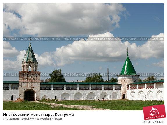 Ипатьевский монастырь, Кострома, фото № 41631, снято 12 августа 2006 г. (c) Vladimir Fedoroff / Фотобанк Лори