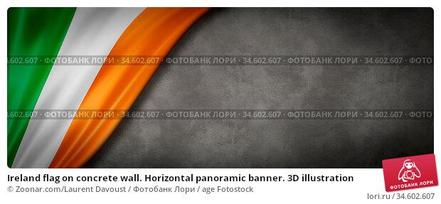 Ireland flag on concrete wall. Horizontal panoramic banner. 3D illustration. Стоковое фото, фотограф Zoonar.com/Laurent Davoust / age Fotostock / Фотобанк Лори