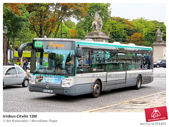 Купить «Irisbus Citelis 12M», фото № 6919831, снято 8 августа 2014 г. (c) Art Konovalov / Фотобанк Лори