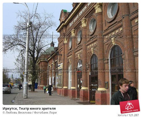 Иркутск, Театр юного зрителя, фото № 121287, снято 5 октября 2007 г. (c) Любовь Веселова / Фотобанк Лори