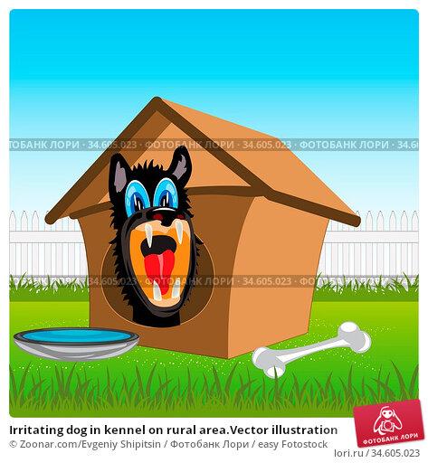 Irritating dog in kennel on rural area.Vector illustration. Стоковое фото, фотограф Zoonar.com/Evgeniy Shipitsin / easy Fotostock / Фотобанк Лори