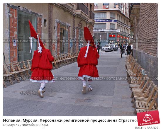 Испания. Мурсия. Персонажи религиозной процессии на Страстной Неделе (Santa Semana)., фото № 338327, снято 20 августа 2017 г. (c) GrayFox / Фотобанк Лори