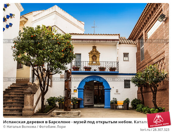 Купить «Испанская деревня в Барселоне - музей под открытым небом. Каталония, Испания», фото № 28307323, снято 6 апреля 2018 г. (c) Наталья Волкова / Фотобанк Лори