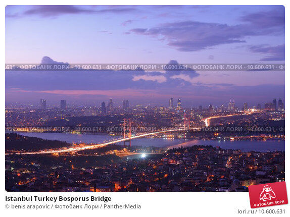 Istanbul Turkey Bosporus Bridge. Стоковое фото, фотограф benis arapovic / PantherMedia / Фотобанк Лори