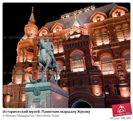 Исторический музей. Памятник маршалу Жукову, фото № 195055, снято 6 января 2008 г. (c) Михаил Мандрыгин / Фотобанк Лори