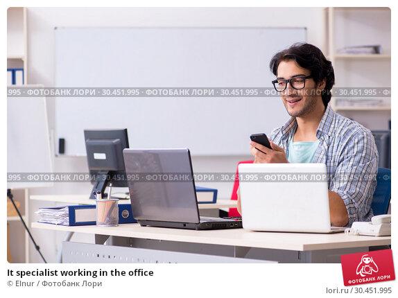 It specialist working in the office. Стоковое фото, фотограф Elnur / Фотобанк Лори