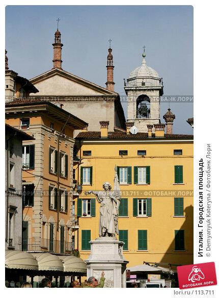 Италия. Городская площадь, фото № 113711, снято 4 ноября 2007 г. (c) Demyanyuk Kateryna / Фотобанк Лори