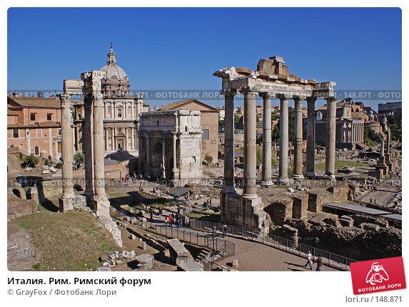 Италия. Рим. Римский форум, фото № 148871, снято 15 октября 2007 г. (c) GrayFox / Фотобанк Лори