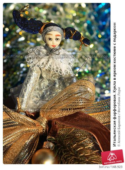 Итальянская фарфоровая. Кукла в ярком костюме с подарком, фото № 148923, снято 13 декабря 2007 г. (c) Алексей Баринов / Фотобанк Лори