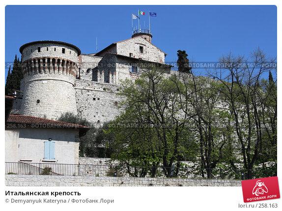 Купить «Итальянская крепость», фото № 258163, снято 4 апреля 2008 г. (c) Demyanyuk Kateryna / Фотобанк Лори