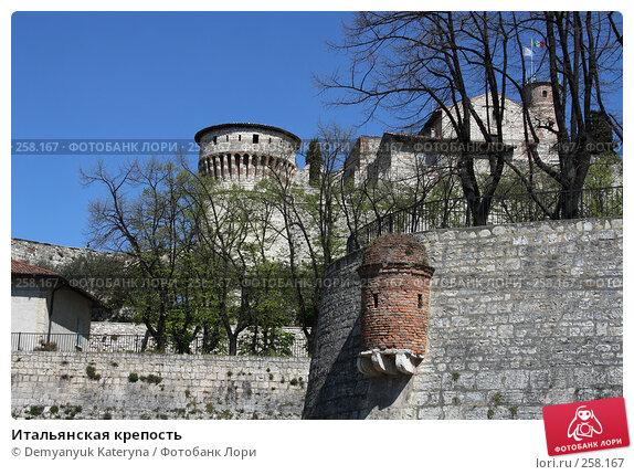 Итальянская крепость, фото № 258167, снято 4 апреля 2008 г. (c) Demyanyuk Kateryna / Фотобанк Лори