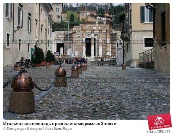 Итальянская площадь с развалинами римской эпохи, фото № 252187, снято 28 марта 2007 г. (c) Demyanyuk Kateryna / Фотобанк Лори