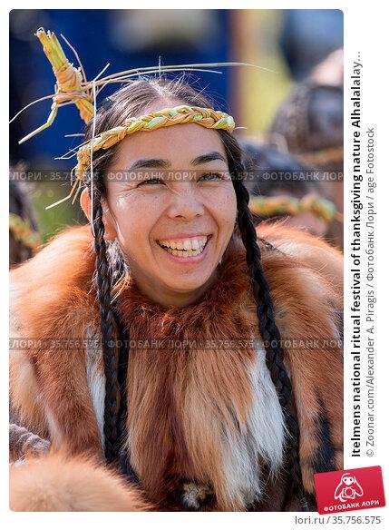 Itelmens national ritual festival of thanksgiving nature Alhalalalay... Стоковое фото, фотограф Zoonar.com/Alexander A. Piragis / age Fotostock / Фотобанк Лори