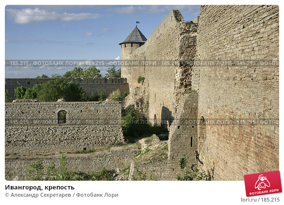 Ивангород, крепость, фото № 185215, снято 29 июня 2006 г. (c) Александр Секретарев / Фотобанк Лори