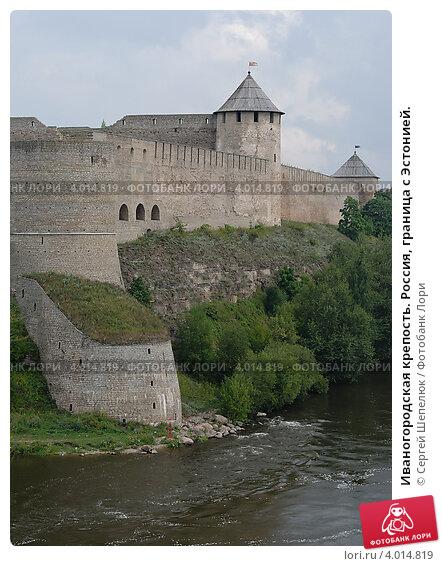 песня Относитесь продажа крепостей в россии имена церковному календарю