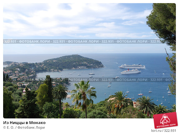 Из Ниццы в Монако, фото № 322931, снято 14 июня 2008 г. (c) Екатерина Овсянникова / Фотобанк Лори