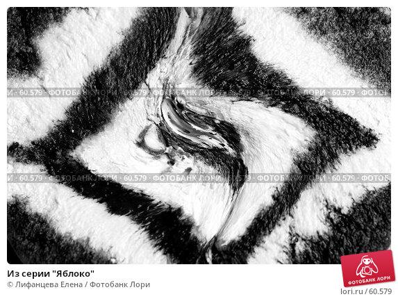 """Из серии """"Яблоко"""", фото № 60579, снято 25 мая 2017 г. (c) Лифанцева Елена / Фотобанк Лори"""