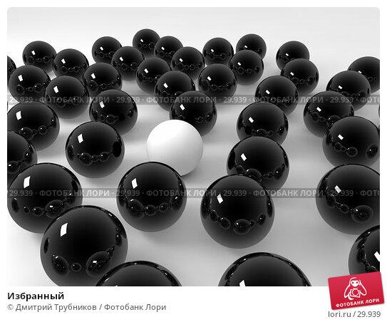 Избранный, иллюстрация № 29939 (c) Дмитрий Трубников / Фотобанк Лори