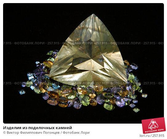 Изделия из поделочных камней, фото № 257915, снято 26 ноября 2004 г. (c) Виктор Филиппович Погонцев / Фотобанк Лори