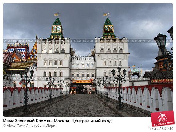 Измайловский Кремль, Москва. Центральный вход, эксклюзивное фото № 212419, снято 1 марта 2008 г. (c) Alexei Tavix / Фотобанк Лори