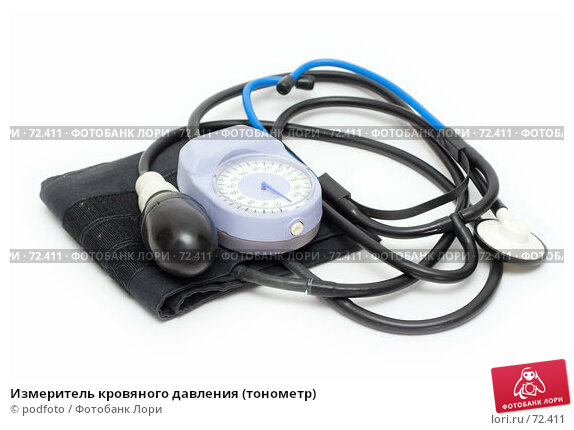 Измеритель кровяного давления (тонометр), фото № 72411, снято 7 августа 2007 г. (c) podfoto / Фотобанк Лори