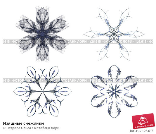 Изящные снежинки, иллюстрация № 126615 (c) Петрова Ольга / Фотобанк Лори