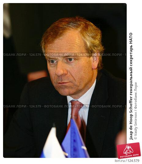 Купить «Jaap de Hoop Scheffer генеральный секретарь НАТО», фото № 124579, снято 8 апреля 2004 г. (c) Vasily Smirnov / Фотобанк Лори