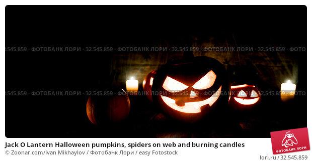Купить «Jack O Lantern Halloween pumpkins, spiders on web and burning candles», фото № 32545859, снято 7 декабря 2019 г. (c) easy Fotostock / Фотобанк Лори