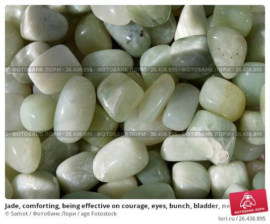 Купить «Jade, comforting, being effective on courage, eyes, bunch, bladder, nerves», фото № 26438895, снято 16 апреля 2007 г. (c) age Fotostock / Фотобанк Лори
