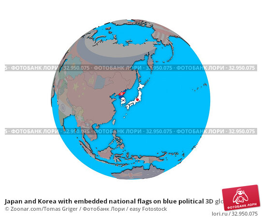 Japan and Korea with embedded national flags on blue political 3D globe. 3D illustration isolated on white background. Стоковое фото, фотограф Zoonar.com/Tomas Griger / easy Fotostock / Фотобанк Лори
