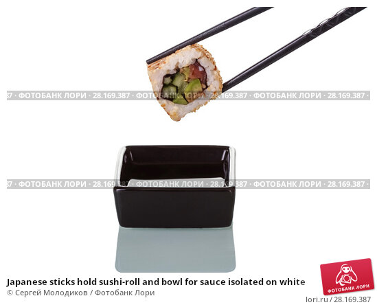 Купить «Japanese sticks hold sushi-roll and bowl for sauce isolated on white», фото № 28169387, снято 23 ноября 2017 г. (c) Сергей Молодиков / Фотобанк Лори